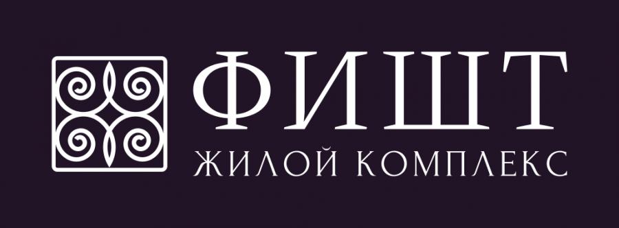 """Логотип Жилого комплекса """"Фишт"""""""