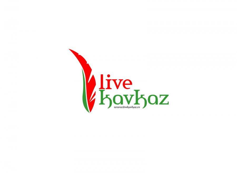 Логотип интернет журнала Живой Кавказ