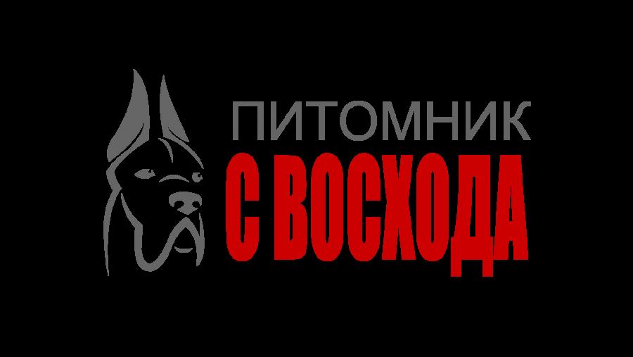 """Логотип Кинологического питомника """"СВОСХОДА"""""""