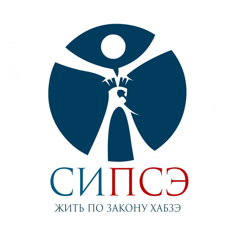 Логотип Социального проекта СиПсэ