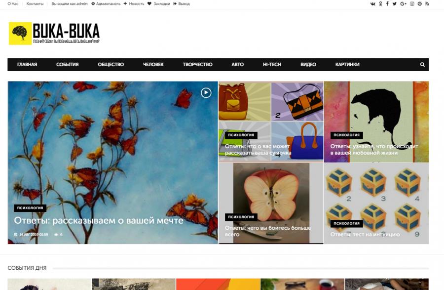 Развлекательный сайт BUKA-BUKA